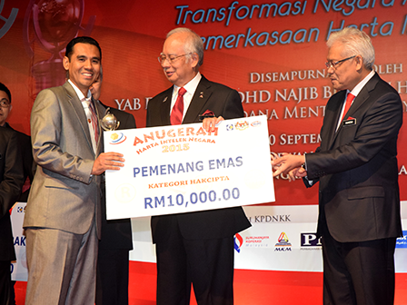 Award given by Malaysia Prime Minister