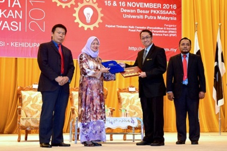 PRPI 2016 Award Ceremony
